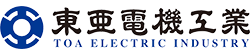 東亜電機工業株式会社